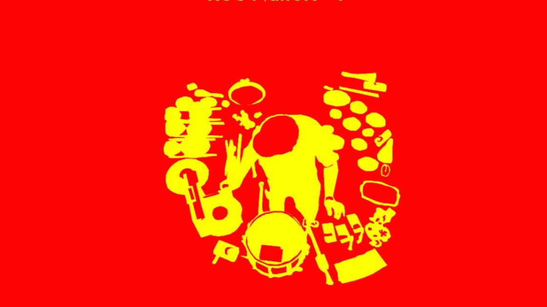 Quadruple Review Of Tim Daisy Records